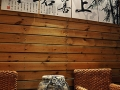 mix-and-match-stylish-modern-oriental-interior-design-and-decoration-09