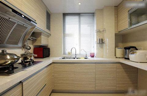 TOP 20 Most Popular Kitchen Design 09