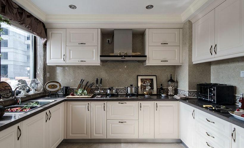 Classic Kitchen Cabinet Design On Condominium
