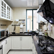 11 Types Elegant Kitchen Cabinet Design